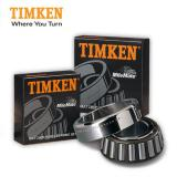 Timken 09062 - 09195AB, Tapered Roller Bearings - TSF (Tapered Single with Flange) Imperial